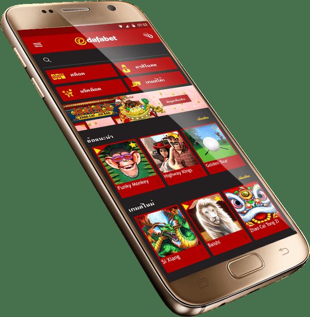 New Mobile Casino 2017